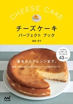 cheesecake_thumb_150x211_2166