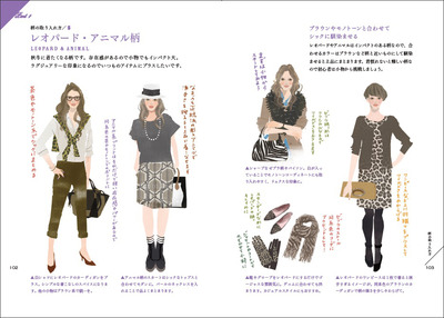 Page sample_4_thumb_400x286_2278