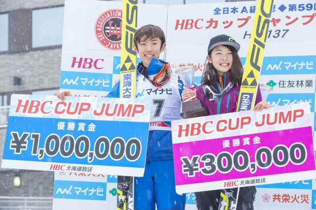 【HBCジャンプ】表彰式男女優勝者
